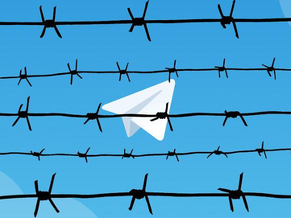 Роскомнадзор приступил к монтажу оборудования для блокировки Telegram
