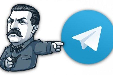 Российские власти проведут тестирование средств блокировки Telegram на жителях Тюмени