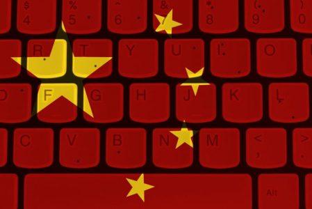 Запуск цифрового юаня не повлияет на крипторынок