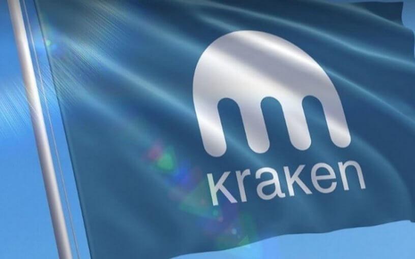 Криптобиржа Kraken активировала API WebSockets