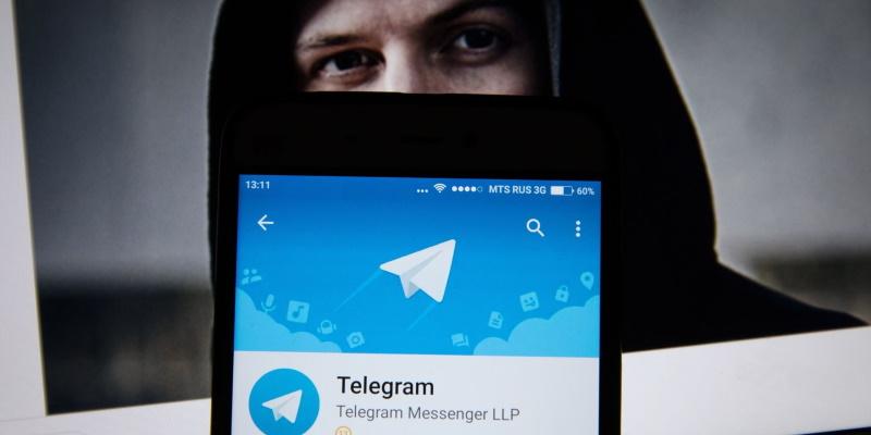 Стали известны «секретные» факты о Telegram