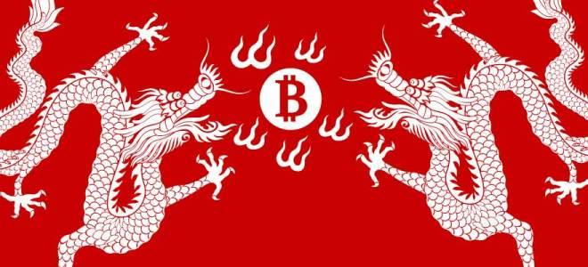 Центробанк Китая: Блокчейну — да, биткоину — нет