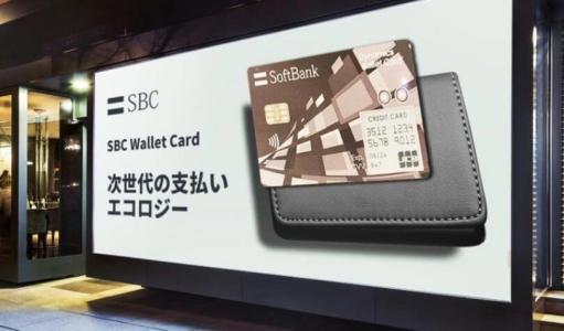Банк в Японии выпустит криптовалютные дебетовые карты