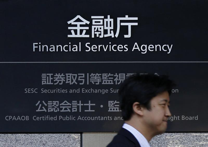 Японский регулятор стремится ограничить использование кредитного плеча для трейдеров