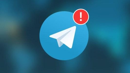 Telegram попытается оспорить запрет на размещение GRAM