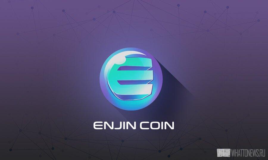 Важное обновление кошелька Enjin Wallet