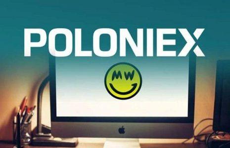 Poloniex остановила торговлю парой GRIN/BTC