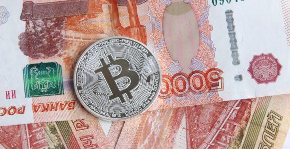 Разработчики кошелька Blockchain.com анонсировали поддержку рубля