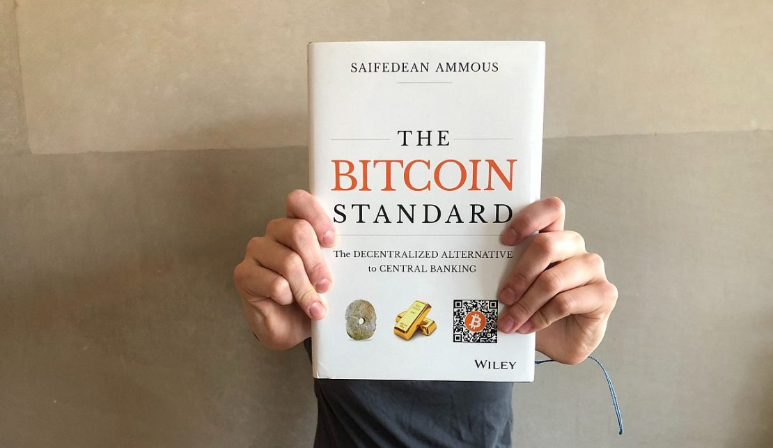 Читатели Amazon выбирают книги о биткоине и блокчейне