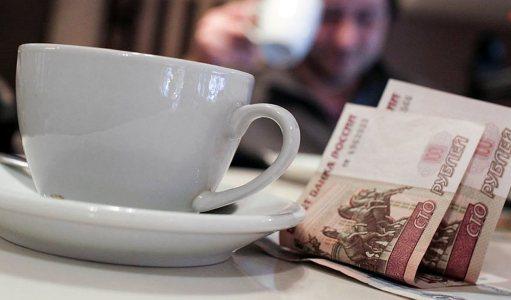 Mastercard запустила в России сервис с безналичными чаевыми