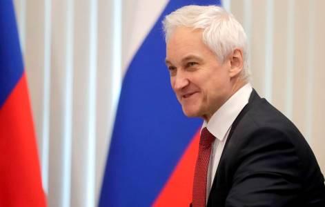 Российские власти хотят способствовать развитию блокчейн-технологий