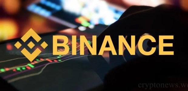 Юристы прокомментировали решение Роскомнадзора о блокировке сайта Binance