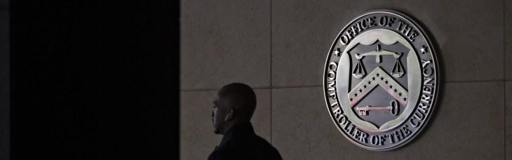 Финрегулятор США: Банки станут нодами в блокчейнах