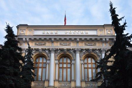 Банкиры обсудили с ЦБ последствия запуска цифрового рубля