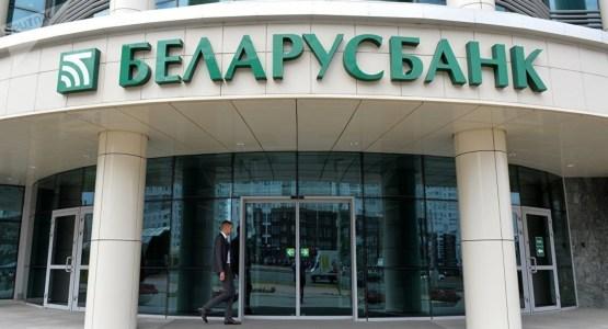 Беларусбанк запускает сервис по обмену криптовалюты