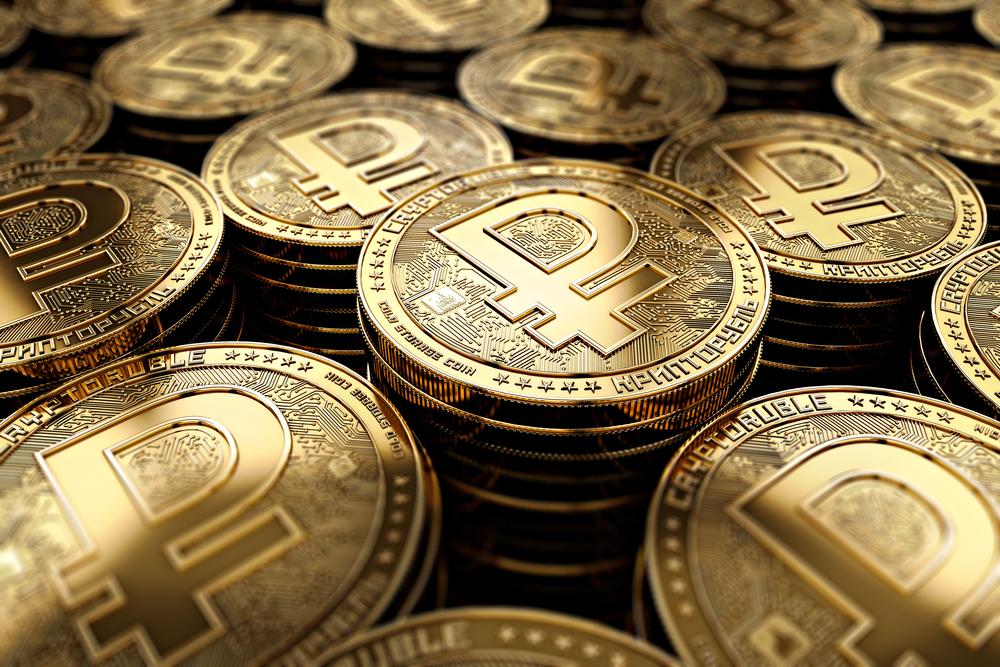 Экономист: Цифровой рубль не сможет конкурировать с биткоином
