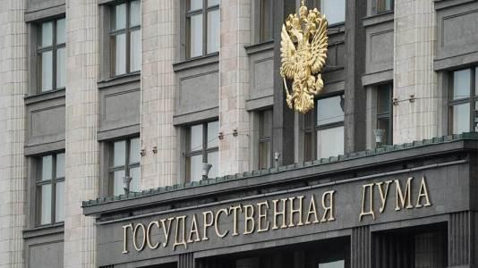 Законопроект о налогообложении цифровых валют одобрен Комитетом Госдумы
