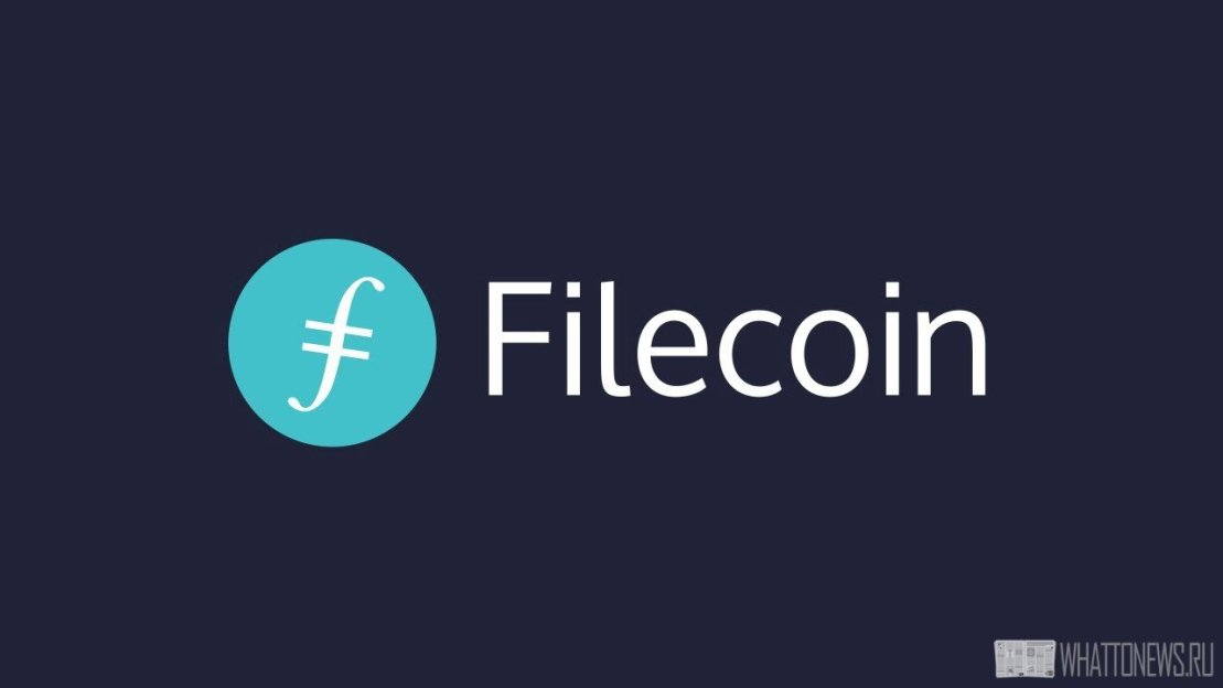 Цена Filecoin достигла нового исторического максимума вблизи $140