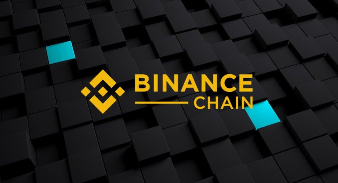 Binance Smart Chain в пять раз обогнал Ethereum по количеству транзакций