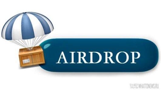 ТОП-3 Airdrop в апреле