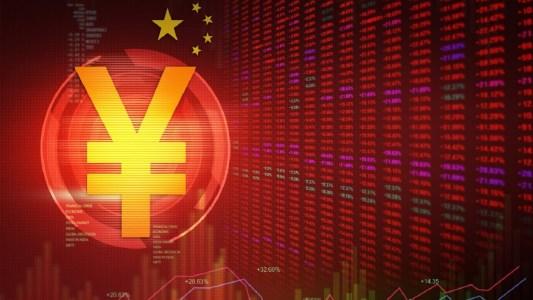 Bloomberg: США анализируют последствия запуска цифрового юаня