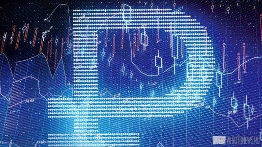 Тестирование цифрового рубля начнётся в 2022 году