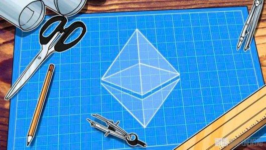 Как будет происходить масштабирование сети Ethereum? Решения второго уровня