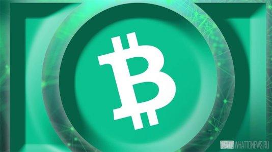 Разработчики Биткоина включили код активации обновления Taproot в Bitcoin Core