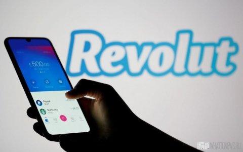 Банк Revolut добавил ещё 11 криптовалют, включая Uniswap и Bancor