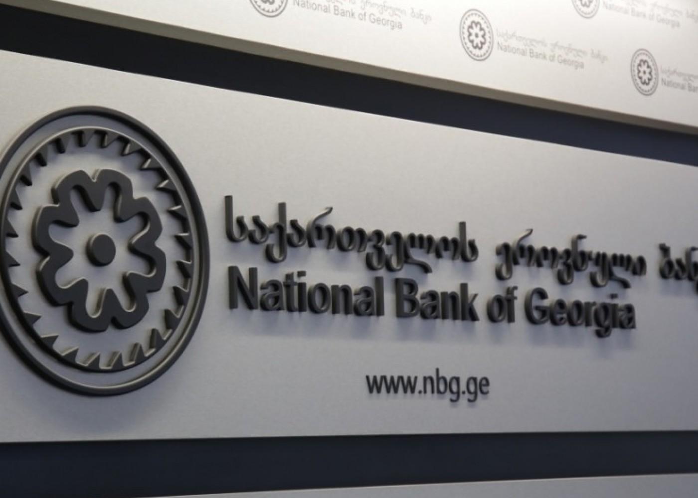 Грузия начала рассматривать варианты создания цифрового лари