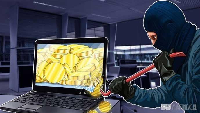 Способы мошенничества на крипторынке: как не отдать свои средства злоумышленникам?