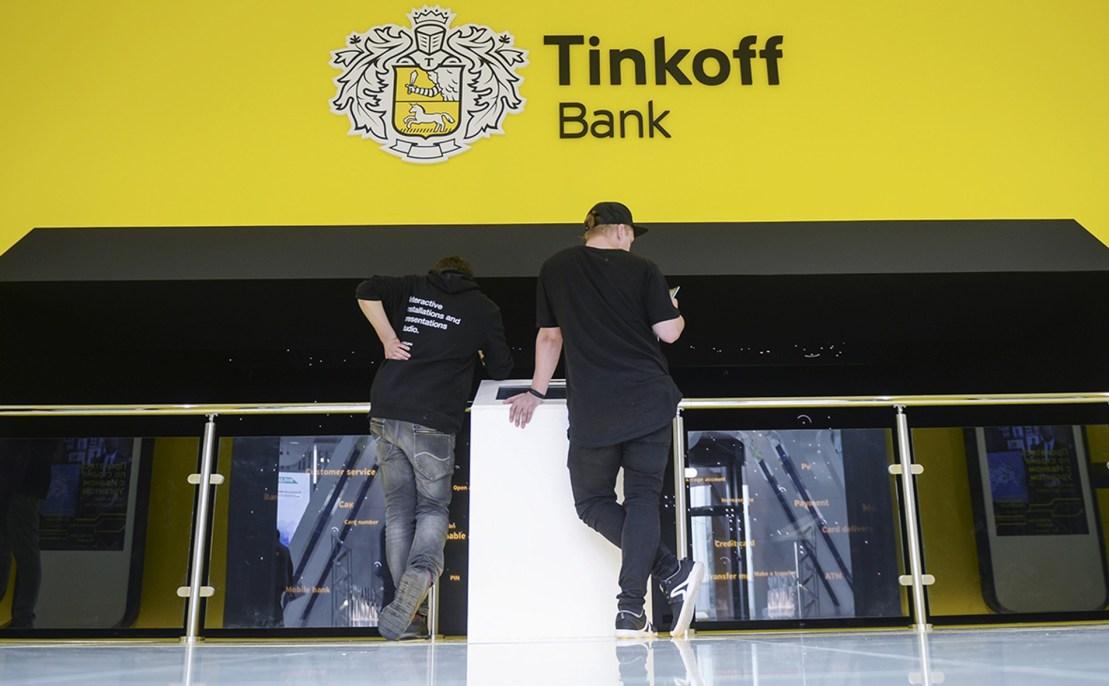 Тинькофф Банк захотел запустить собственный криптовалютный сервис