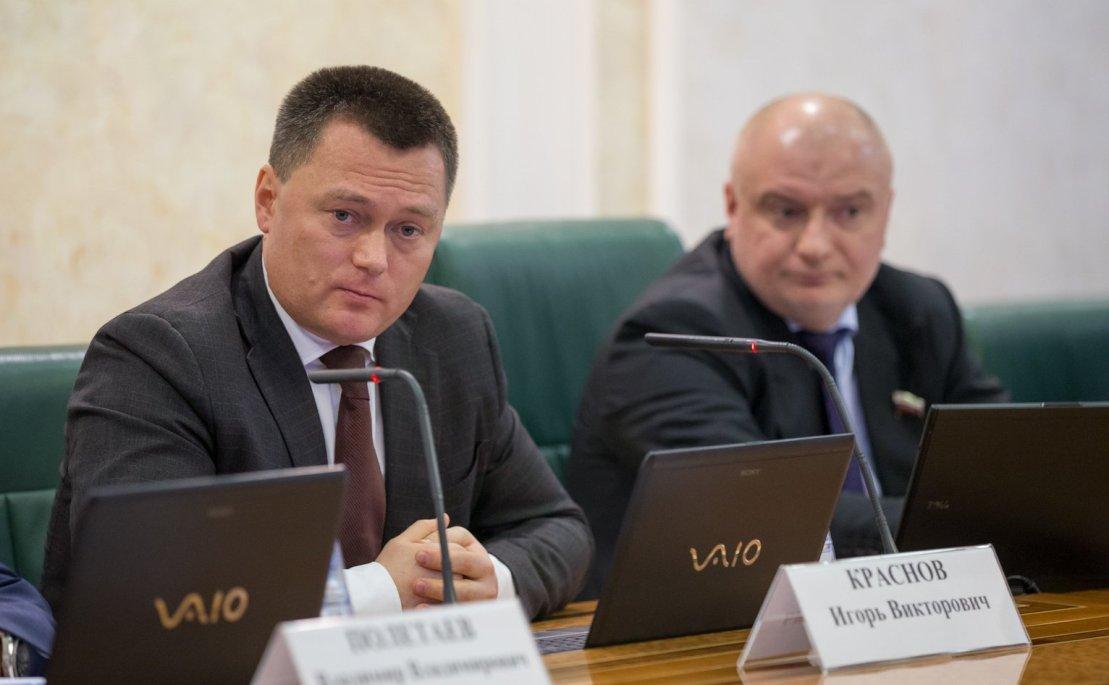 Российские власти готовят законопроект об изъятии биткоинов