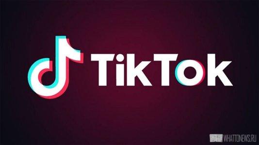 TikTok запретил продвижение криптовалют на своей платформе