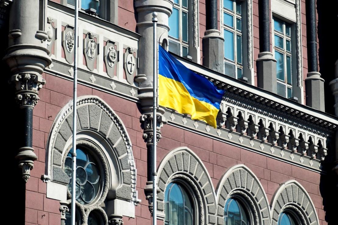 Украина готовится к запуску собственного токена