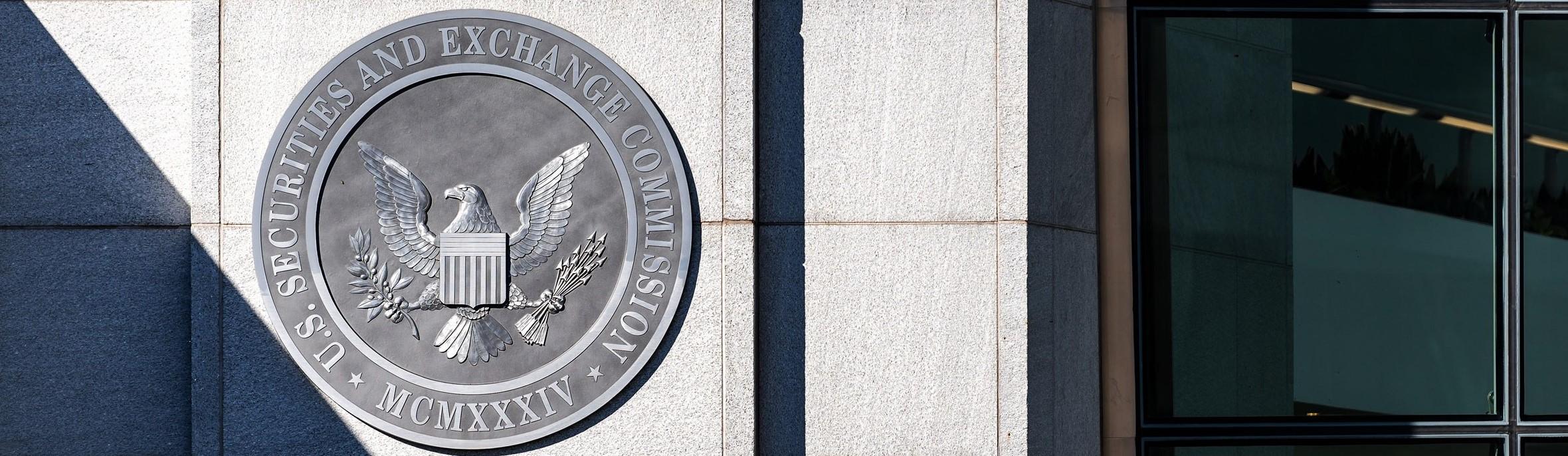 SEC хочет получить сервис для мониторинга транзакций на рынке DeFi