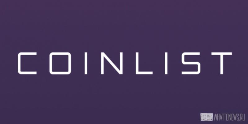 Что такое Coinlist. Инструкция по участию в Token Sale на Coinlist.co