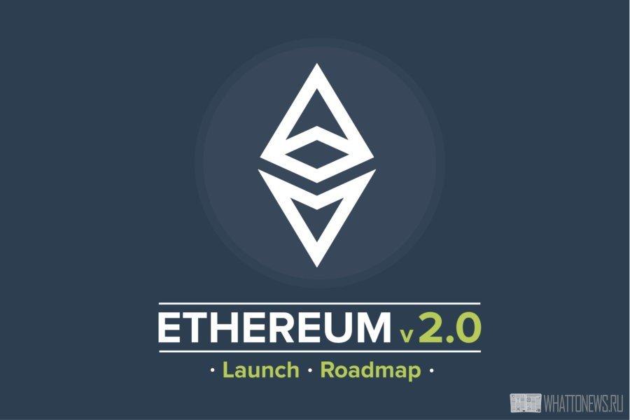 Обновление Merge активировано в сети для разработчиков Ethereum 2.0