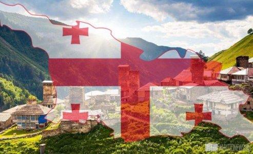 В 2022 году Нацбанк Грузии выпустит собственную CBDC
