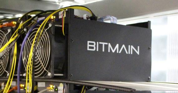 Компания Bitmain объявила о прекращении продаж майнеров в материковом Китае