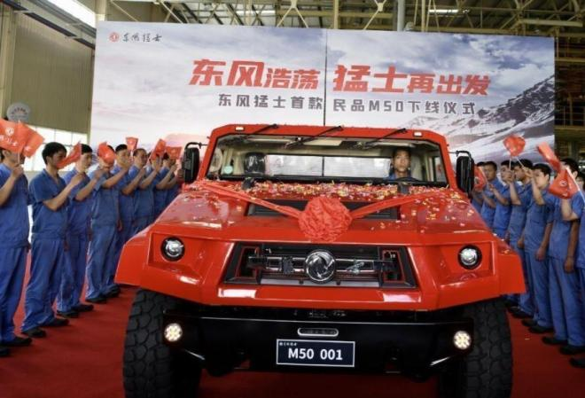Dongfeng Warrior M50, copie hummer h1, probleme copie Dongfeng Warrior M50, test , whattruck Dongfeng Warrior M50