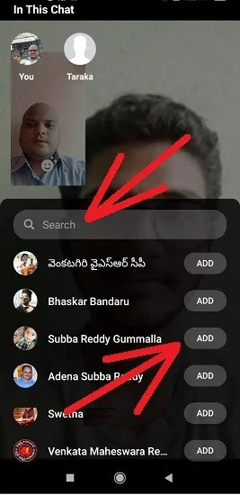 Add-new-member-in-Messenger-group-video-call