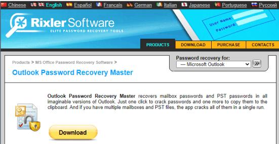 rixler software