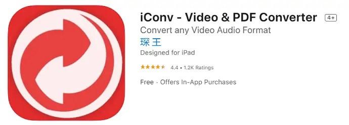 iconv - video & PDF converter