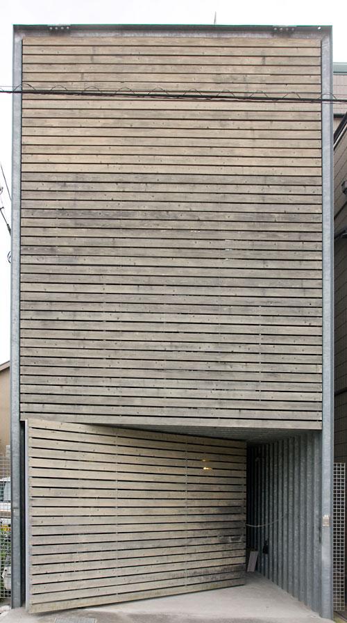 Abeno House (1999)