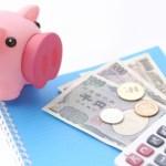づんの家計簿で節約の始め方と用意するものと書き方を徹底解説