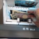 ゆうちょ銀行ATMのGW営業時間とコンビニ取扱いと手数料