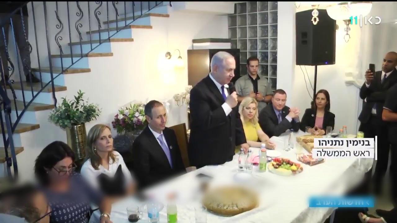 Netanyahu on removing the Iranian regime