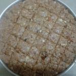 Wheat Germ Energy Bars Recipe
