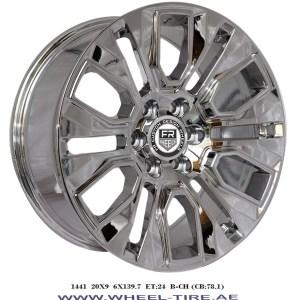 """20"""" GMC Chrome Wheel Dubai, GMC Chrome Rim Abu Dhabi, GMC Alloy Sharjah, GMC Chrome Wheel Ajman, RAK & UAE"""
